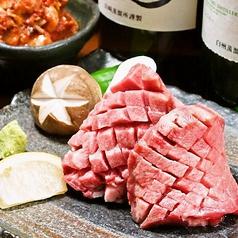 焼肉酒場 すみいち 川越店のおすすめ料理1