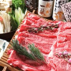 JapaneseRestaurant 良寛 りょうかんの特集写真