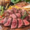個室肉バル ローズマリー 上野店のおすすめポイント1