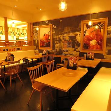 築地食堂 源ちゃん トレッサ横浜店の雰囲気1
