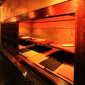 肉の炉端 さいとう 立川店の雰囲気3