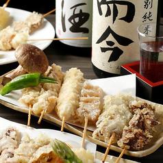 天ぷらと蕎麦 天場 TENBA 栄錦本店のおすすめ料理1