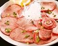 料理メニュー写真タン(塩・みそ)