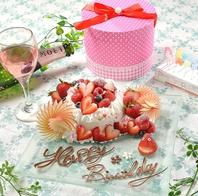 誕生日特典ホールケーキプレゼント♪