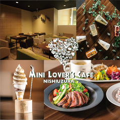 Mini Lover's Cafe 西鶉イメージ