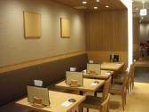 雛鮨 ヤマダ電機LABI1 日本総本店 池袋の雰囲気3
