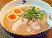 麺や輝 江坂・西中島・新大阪・十三のグルメ