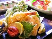 むさし 静岡のおすすめ料理3