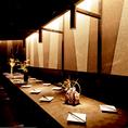 【新宿西口 個室居酒屋】情緒あふれる和のぬくもり。接待におすすめのプライベート個室♪新宿西口で夜景の見える個室居酒屋でのご宴会は当店で!