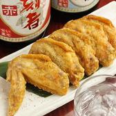 エビス立会川総本店のおすすめ料理3