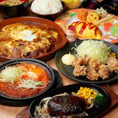 くろだるま 宇宿店のおすすめ料理1