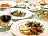 レストラン アシエット フランス料理のおすすめポイント3