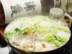 塩凸 えんとつのおすすめ料理1
