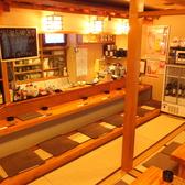 創作居酒屋 ほっとけーのおすすめ料理3