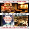 ニクバルダカラ 浜松有楽街店のおすすめポイント2