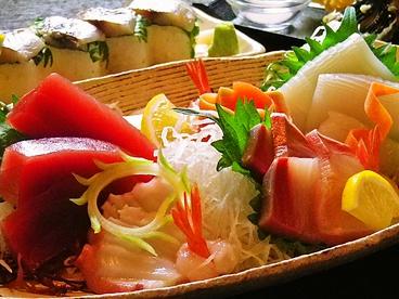 むさし 静岡のおすすめ料理1