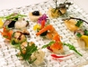 レストラン アシエット フランス料理のおすすめポイント1