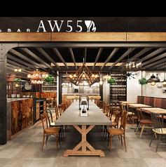 AW55 アトレ品川店の雰囲気1