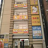 カラオケ本舗 まねきねこ 札幌駅西口店 札幌駅のグルメ