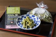 坂北村で獲れた野沢菜漬け!大好評です!