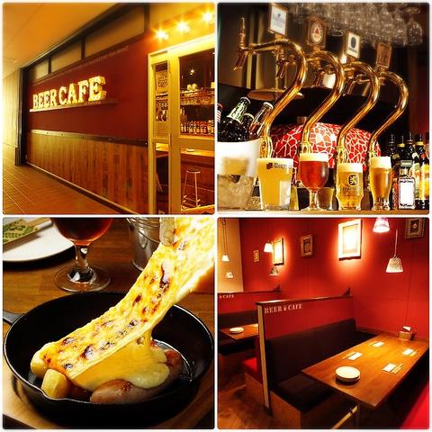 狭山市駅のすぐ近くで各国のビールと本格イタリアンを☆