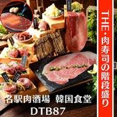 名駅ダウンタウンのおすすめ料理2