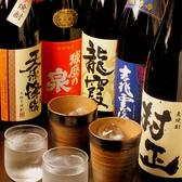神門 mikado みかどのおすすめ料理2