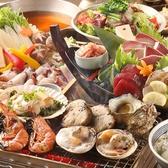 鮮魚専門 二六丸 名駅店の写真