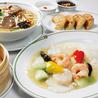 中国料理 美麗華 プレミアホテル TSUBAKI 札幌のおすすめポイント2