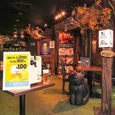 森の酒場 隠豚 いんとん 新宿西口の特集写真