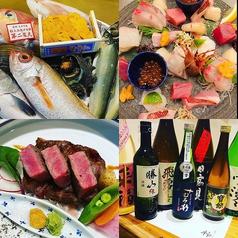 料理 裃の特集写真