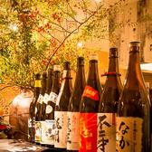 八州 はっしゅう 長崎思案橋店のおすすめ料理3