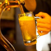 本格ビアホールならでは!生ビールの美味しさにこだわり