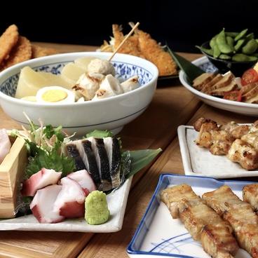 大衆酒場 稲虎2のおすすめ料理1