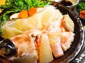 ふぐ政 泉佐野店のおすすめ料理3