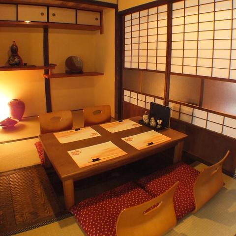 Jidoritosakana Wabisuke image