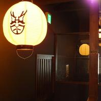 ◆京都駅八条口から徒歩3分◆
