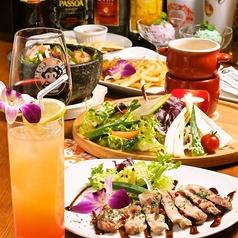 モンキーのいるレストラン&BAR 上野のおすすめ料理1