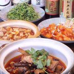 御資中華料理 浅草店のおすすめ料理1