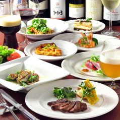 usami GRILL クラフトビール工場直営レストランのおすすめ料理1
