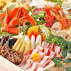 魚喜 新宿東口店のおすすめ料理1