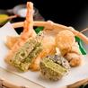 銀座で和食むらき コートヤード・マリオット 銀座東武ホテルのおすすめポイント2