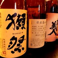 日本酒・焼酎も取り揃え豊富!