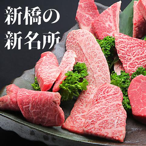 ☆美味しい焼肉☆なのに安い!国産和牛のコスパで肉の価値観変えるお店!