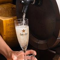 樽から直接注ぐ!樽生 スパークリングワインが愉しめる