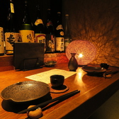美味旬菜 和馬 KAZUMA 河原町店の雰囲気2