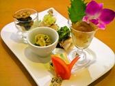 孔華 宇都宮のおすすめ料理3