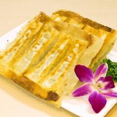餃子酒場 龍記 東京ポートシティ竹芝店のおすすめ料理1