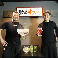 居酒屋 創作料理 やねん 難波 心斎橋店の特集写真