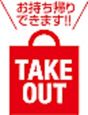 トン・ガリアーノ 仙台駅前店のコース写真